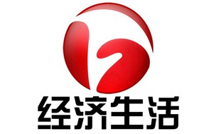 安徽电视台经济生活频道