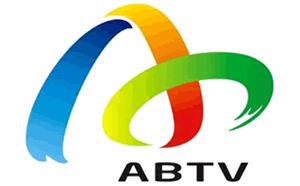 阿坝州电视台综合频道