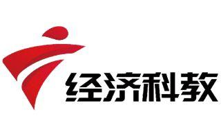 TVS1广东电视台经济科教频道
