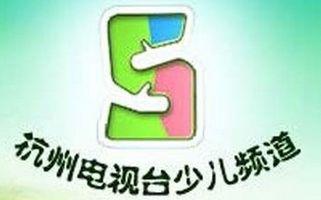 杭州电视台5套青少体育频道