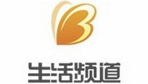 杭州电视台生活频道